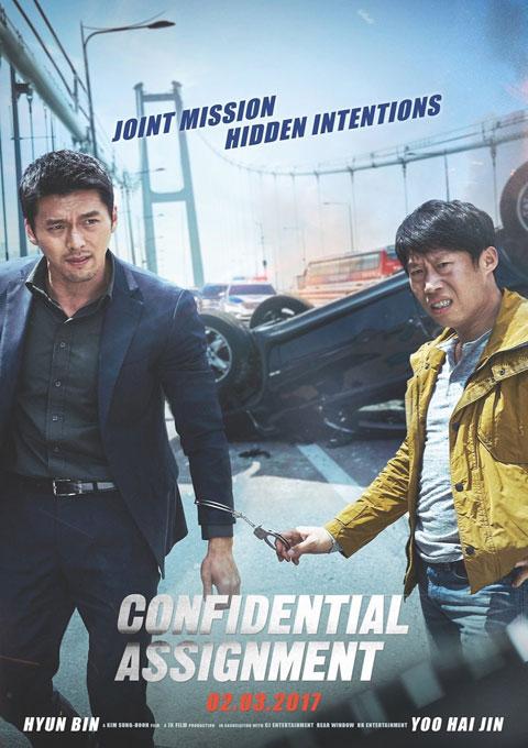 دانلود فیلم ماموریت سری  Confidential Assignment  2017