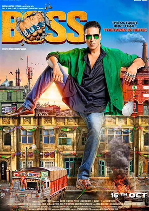 فیلم من رئیس هستم