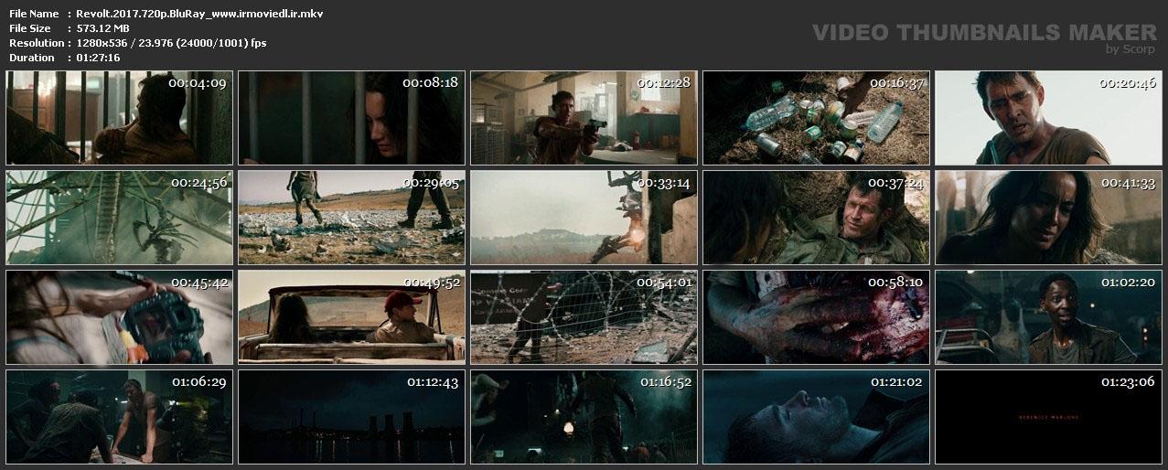 اسکرین شات شورش Revolt