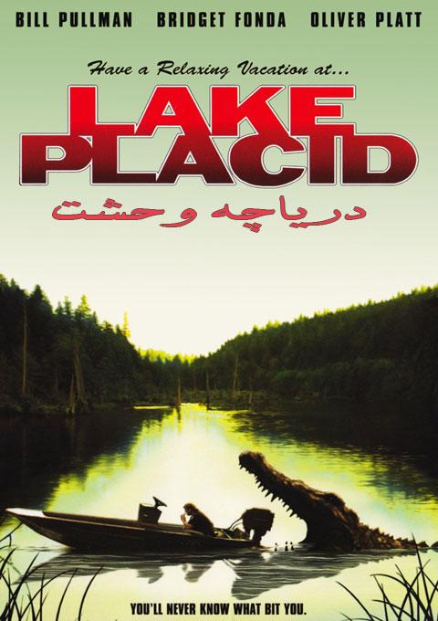 فیلم دریاچه وحشت