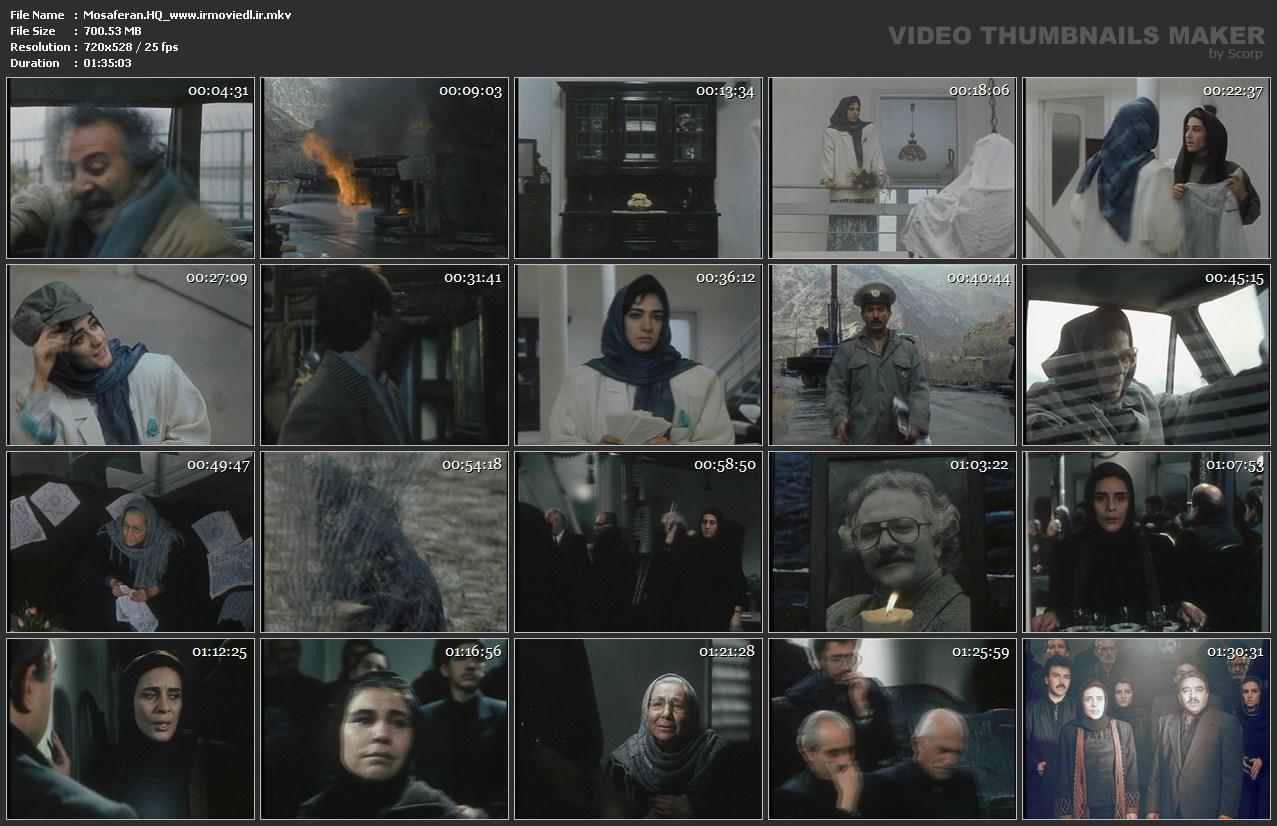 اسکرین شات و دانلود فیلم مسافران