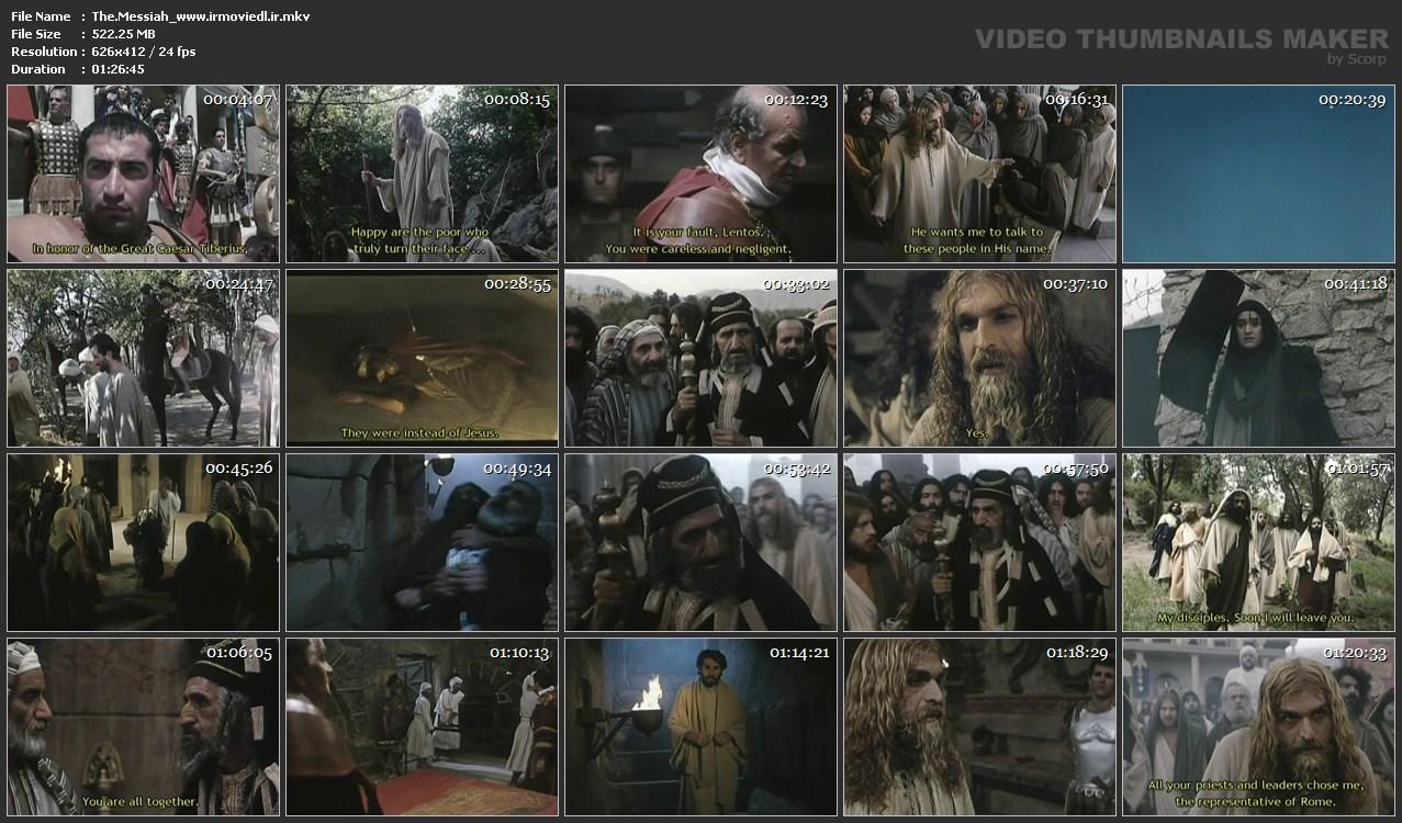 اسکرین شات و دانلود فیلم بشارت منجی