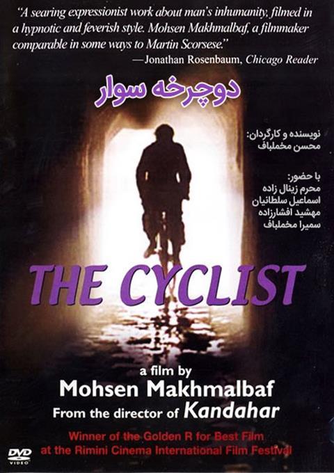 دانلود فیلم دوچرخه سوار