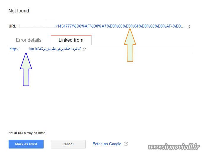 آموزش جلوگیری از 404 شدن لینک های شما در گوگل