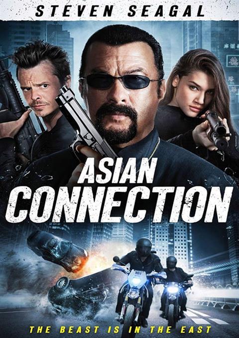 فیلم ارتباط آسیایی