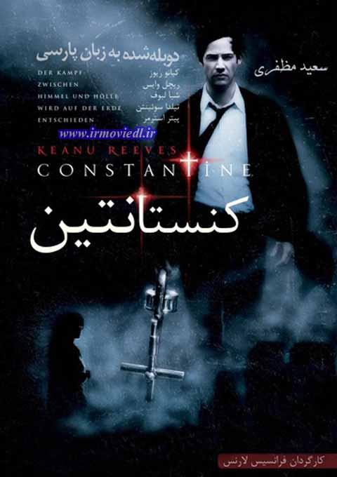 دانلود فیلم کنستانتین Constantine