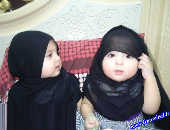 عکس دختر بچه های با حجاب