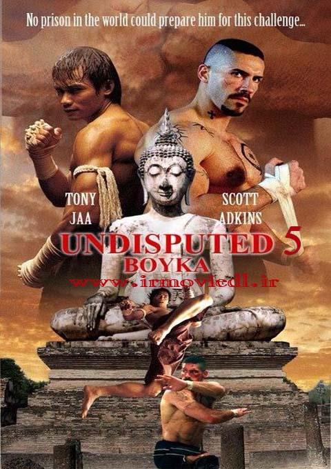 دانلود فیلم شکست ناپذیر Undisputed 5 با کیفیت بلوری