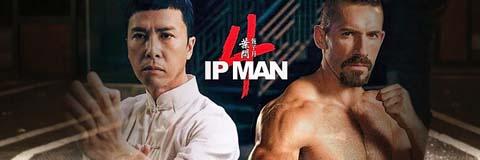 دانلود فیلم مردی به نام ایپ 4  Ip Man 4 2019