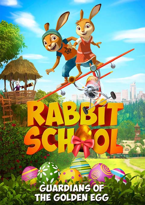 فیلم Rabbit School 2017