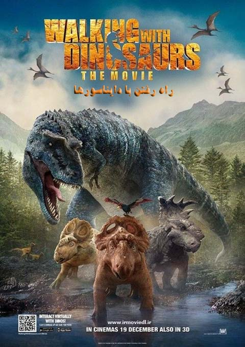 فیلم Walking With Dinosaurs 2013
