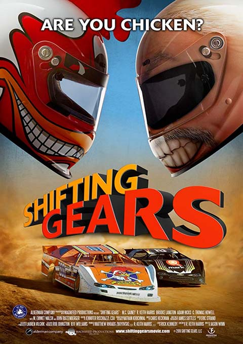 فیلم Shifting Gears 2018