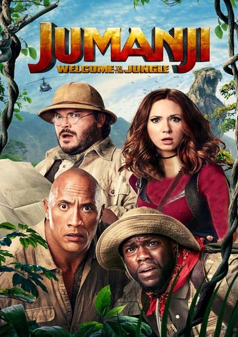 فیلم Jumanji Welcome To The Jungle 2017