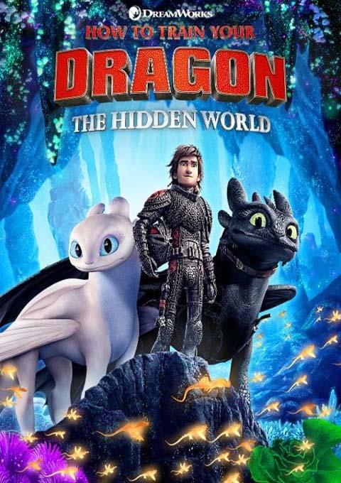 فیلم How To Train Your Dragon 3 2019