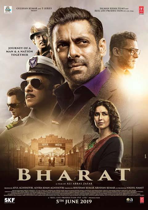 فیلم Bharat 2019