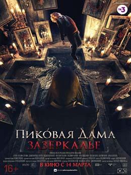 فیلم با زیرنویس