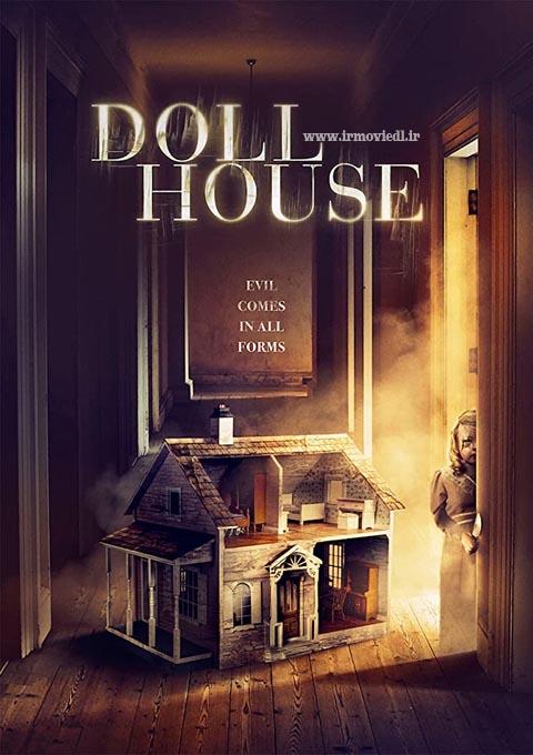 بازیگران فیلم doll house 2020