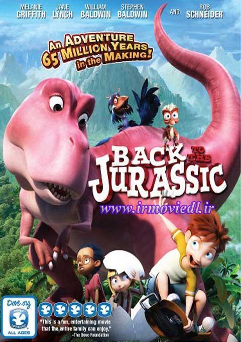 پوستر کارتون بازگشت به ژوراسیک Back to the Jurassic 2015