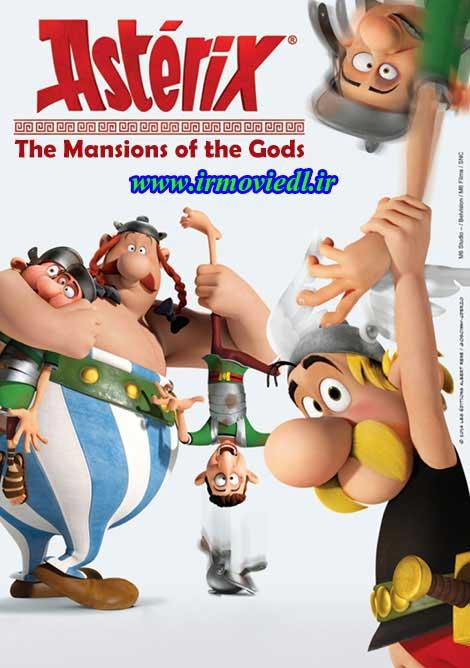 دانلود کارتون Asterix The Mansions of the Gods 2014