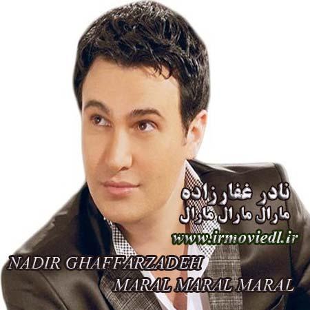 آهنگ آذری بسیار زیبای مارال مارال مارال از نادر غفارزاده