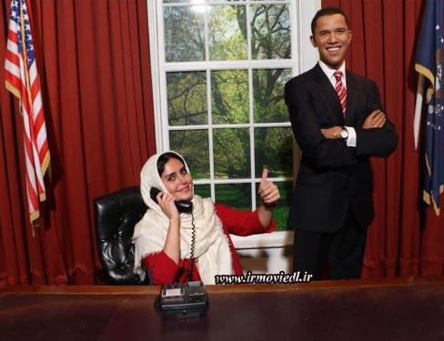 عکس الناز شاکردوست در کنار باراک اوباما بعد از توافق هسته ای
