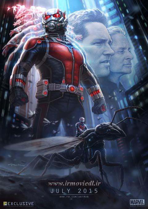 فیلم مرد مورچه ای Ant Man 2015