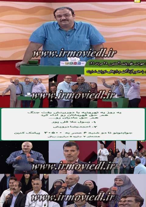 دانلود خندوانه قسمت 106 | مهران غفوریان | آزادگان و طنزهای اسارت