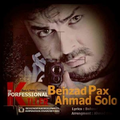 آهنگ بهزاد پکس و احمد سلو قاتل حرفه ای