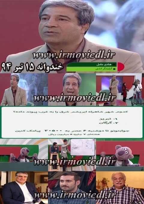 دانلود خندوانه قسمت 127 | هادی عامل گزارشگر کشتی | جناب خان