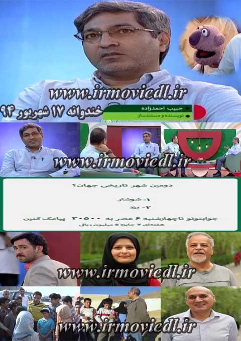 دانلود خندوانه قسمت 129 | حبیب احمدزاده | جناب خان | عمو پورنگ