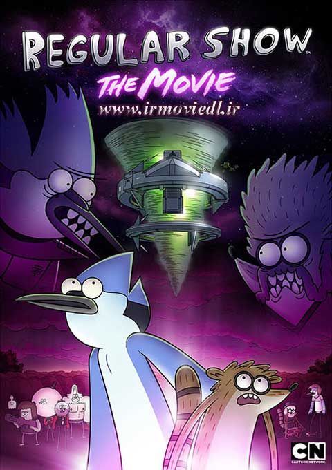 کارتون Regular Show The Movie 2015