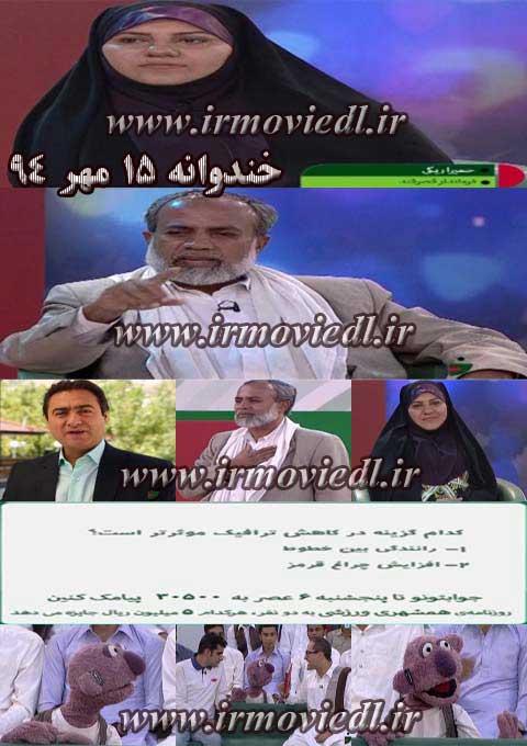 دانلود خندوانه قسمت 151 | کردهای سیستانی و بلوچستانی و جناب خان