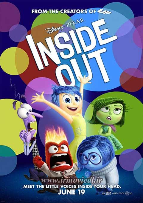 کارتون Inside Out 2015