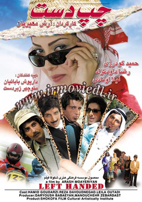 Image result for ‫دانلود فیلم سینمایی ایرانی 97‬‎
