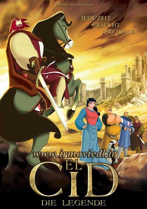 کارتون El Cid 2003